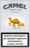 karelia cigarettes online bristol