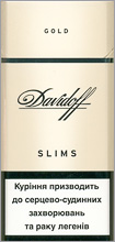 Davidoff Slim Lights (Gold) 100`s Cigarette Pack