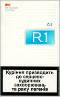 R1 Cigarette Pack