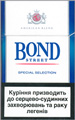 Bond Lights (Special Selection) Cigarettes pack