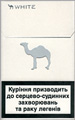 Camel White (mini) Cigarettes pack