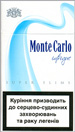Monte Carlo Super Slims Intrigue 100`s Cigarettes pack