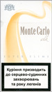 Monte Carlo Super Slims Silk 100`s Cigarettes pack