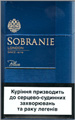 Sobranie Blue Cigarettes pack