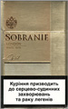 Sobranie Gold Cigarettes pack