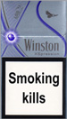 Winston XSpression Purple Cigarettes pack