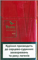 Winston Premier Red Cigarettes pack